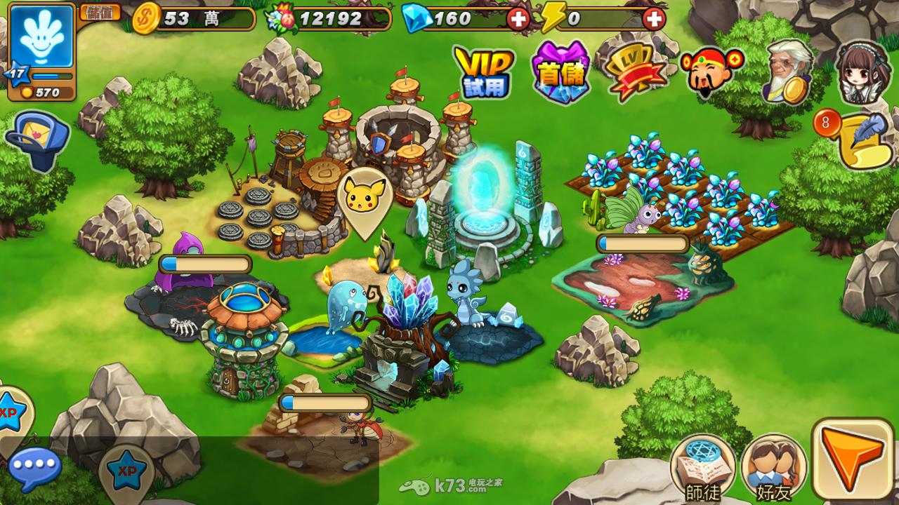 怪獸島快速不卡體力練級答案攻略