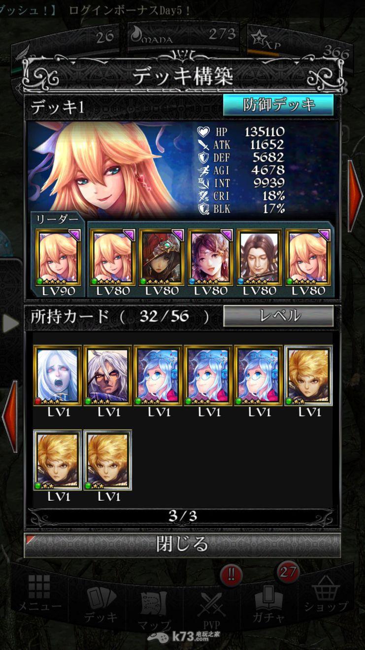 Fantasy Lore PVP戰攻略