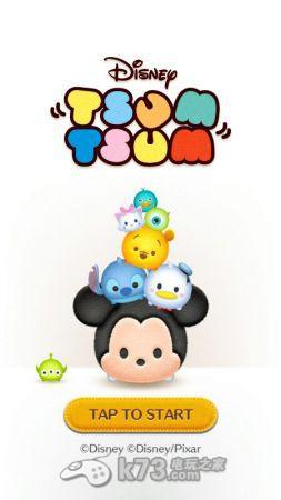LINE:Disney Tsum Tsum安卓/IOS下載