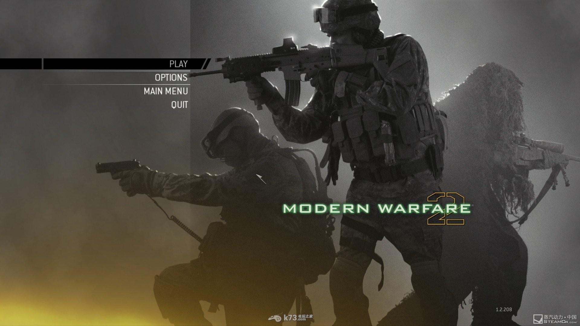 使命召喚: 現代戰爭2 —特別任務全明星攻略阿爾法分會