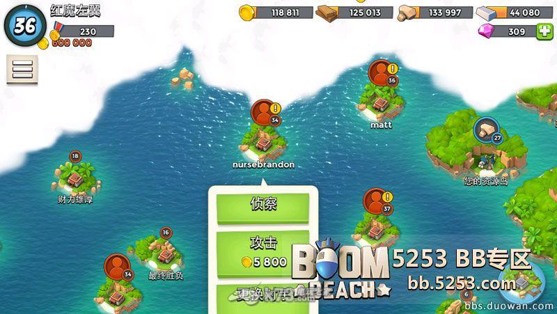 海岛奇兵新手攻略地图岛屿