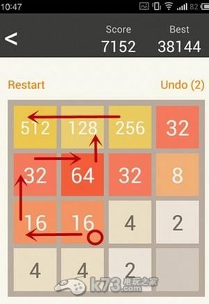 2048遊戲得高分技巧