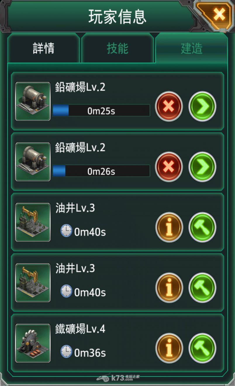 巨砲連隊提升戰力方法