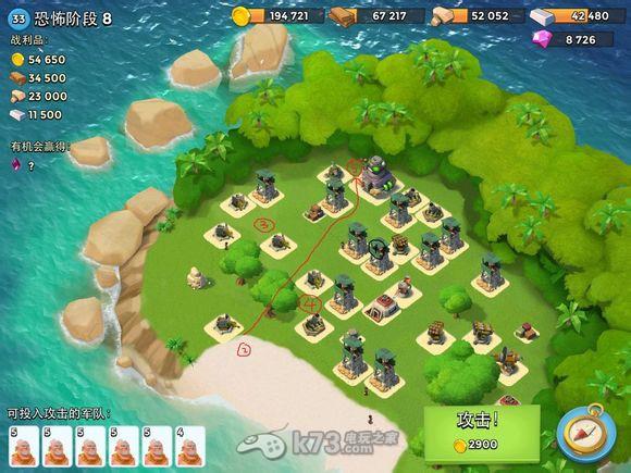 海島奇兵Boom beach降活躍度方法