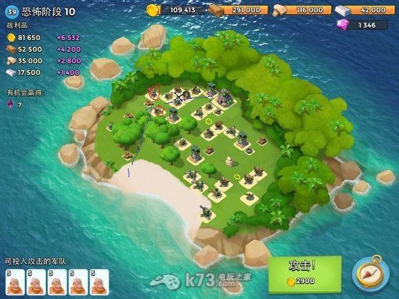海島奇兵Boom beach 4/16恐怖博士階段10方法