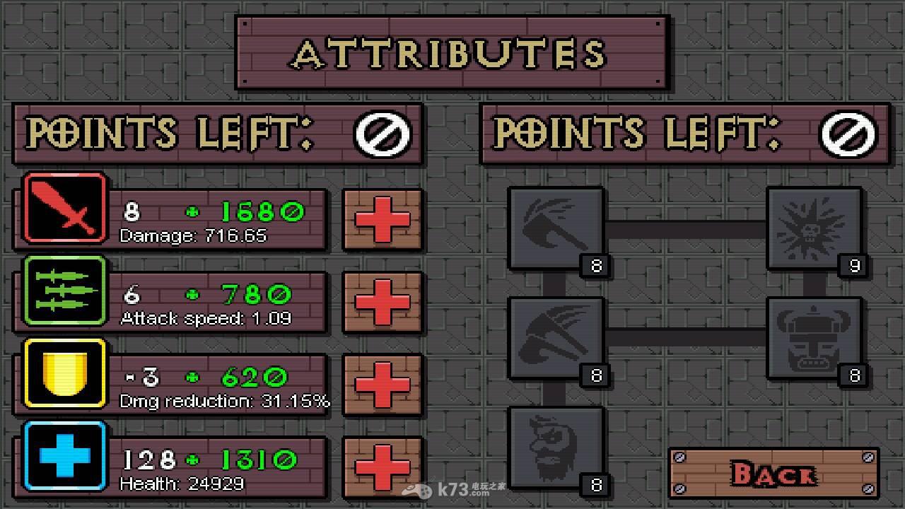 攻城英雄Hero Siege重復刷道具方法