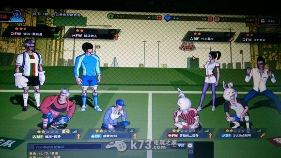 自由足球清道夫教学