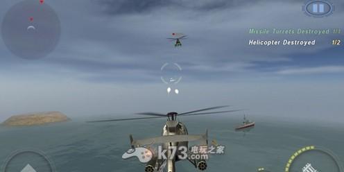 《炮艇战:3d直升机》是一款全3d模拟真实的飞行射击游戏,在游戏中玩家