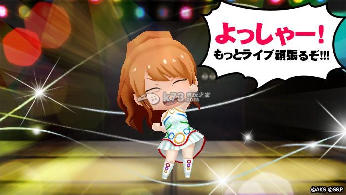 AKB48官方音樂遊戲合成、猜拳、成員心得