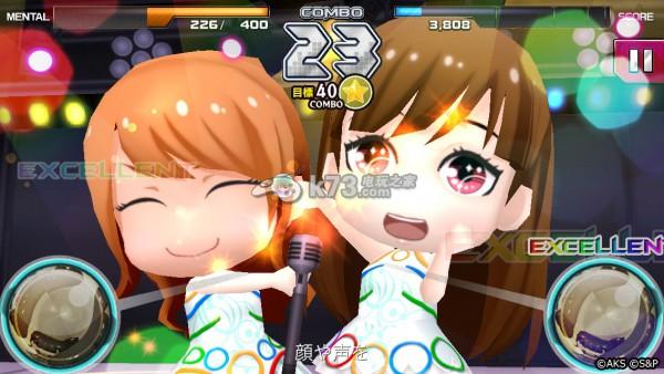 AKB48官方音樂遊戲技能與歌曲心得