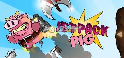 《火箭飞天猪》是一款益智休闲类的游戏,游戏中可爱的飞天小猪将会背