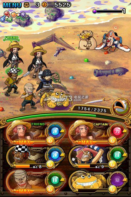 海賊王尋寶之旅巴基各難度經驗值整理