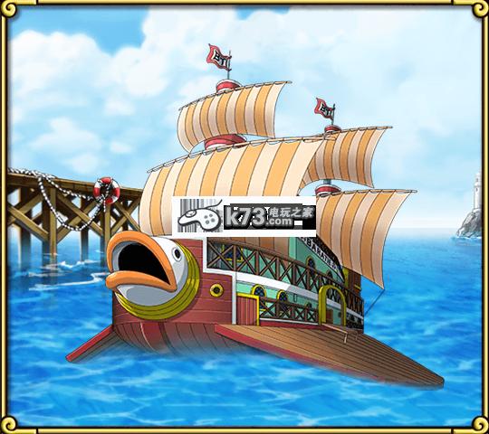 海賊王尋寶之旅斬擊連攜技測試