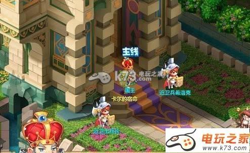 魔力宝贝手游如何提升主角人物的战力