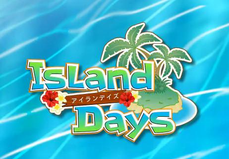 《日在小岛》开场op cg动画公开