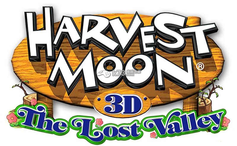《牧场物语失落的山谷》2014年年内发售