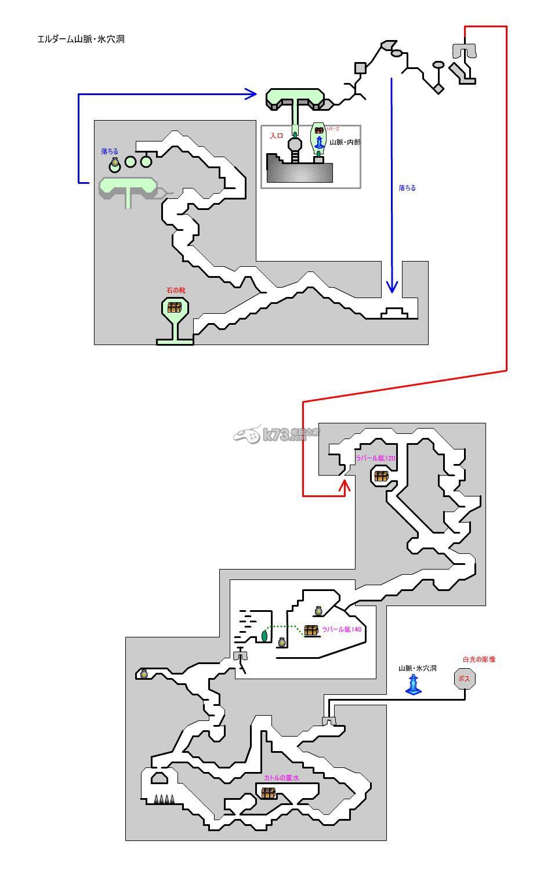 伊苏菲尔盖纳之誓约迷宫地图收录