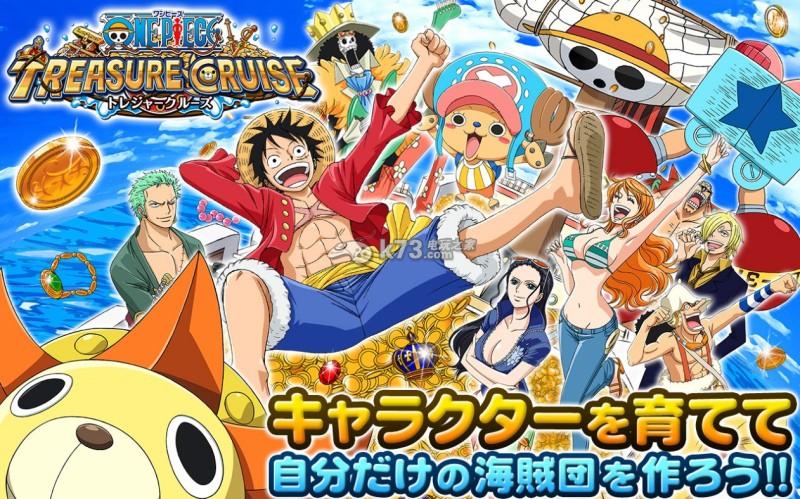 海賊王尋寶之旅珠子與攻擊力影響
