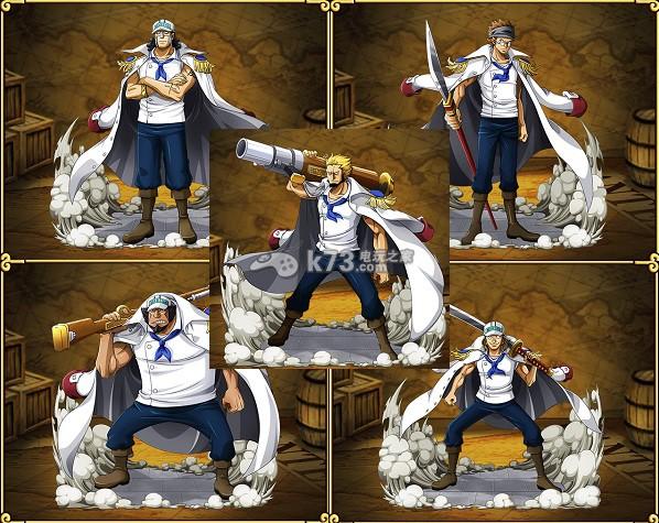 海賊王尋寶之旅平民隊員海軍少尉推薦