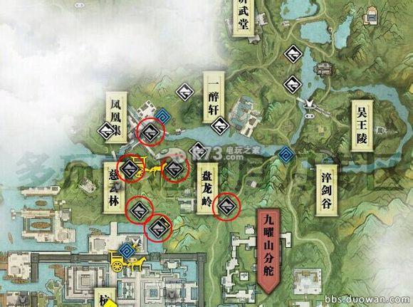 杭州,江南,东越