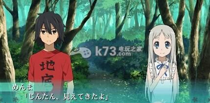 同时也是以日本催泪动漫《未闻花名》为题材的游戏