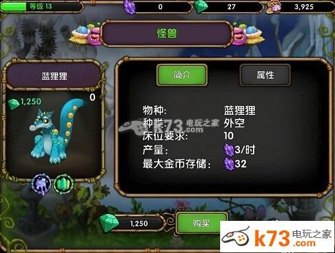 怪兽合唱团蓝狸狸: 简介:这种奇怪的小动物顽皮好动