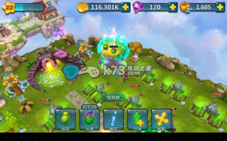 Dragons World亞馬遜龍4屬配種法