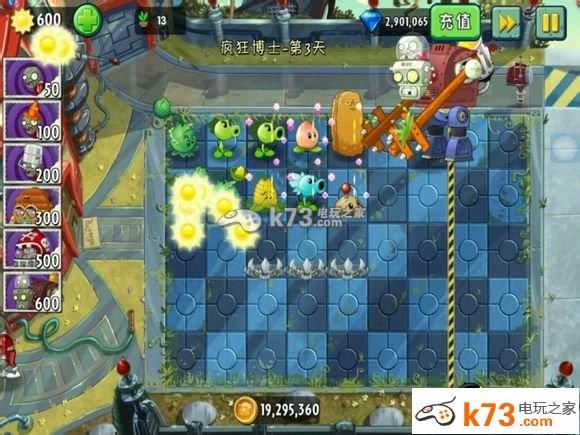 蜜语攻略博士2a蜜语攻略第3大战文天图_k73电橙光游戏名媛僵尸1植物图片