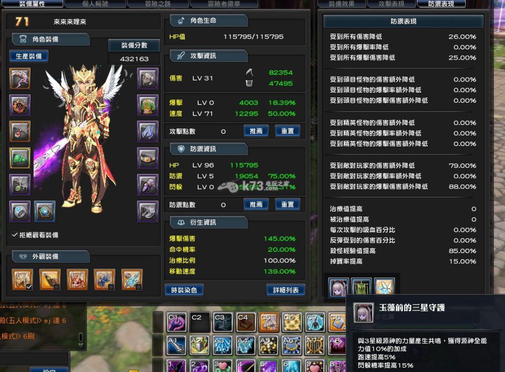 無敵:幻想神域怎么賺錢 日系畫風的3D手游《幻想神域》7月1日正式開服 揭秘游戲婚姻制度