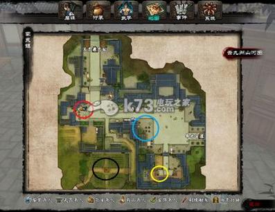 新剑侠传奇地图,宝箱,隐藏剧情解析