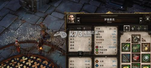神界3原罪4級開啟秘大廳開局方法圖文介紹