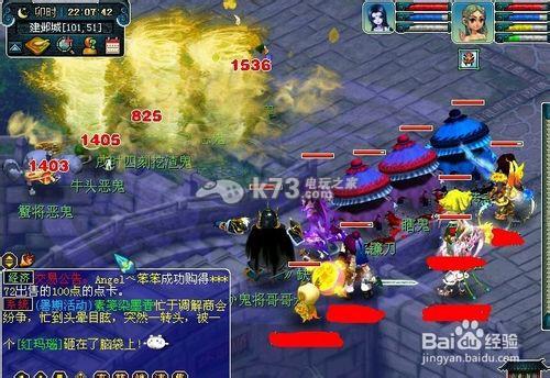 夢幻西遊2神木林加點攻略