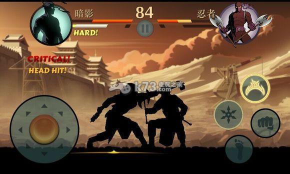 暗影格鬥2中型武器使用攻略手冊