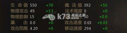 300英雄古娜大型攻略
