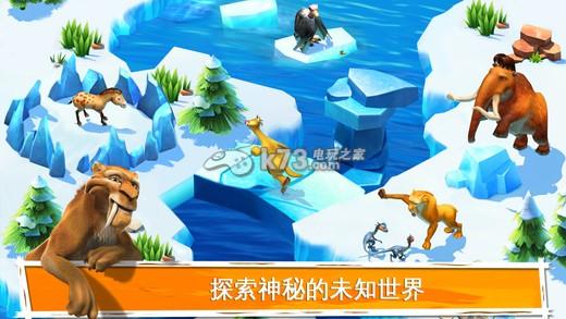 冰河世纪大冒险动物实力排行