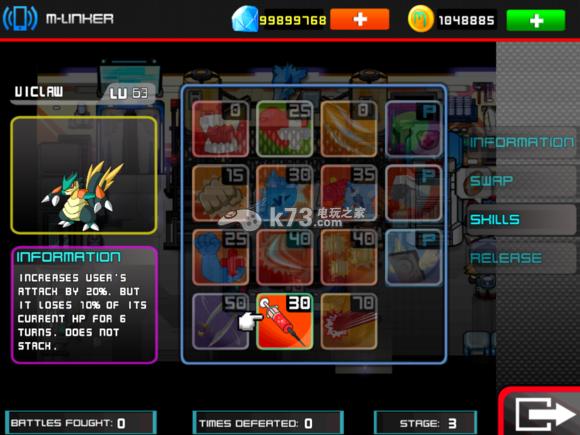 Micromon迷你怪物技能屬性詳解