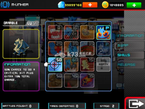Micromon迷你怪物buff、減攻減速技能說明