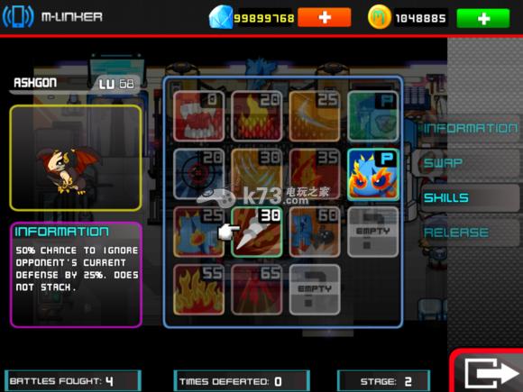 Micromon迷你怪物技能選擇