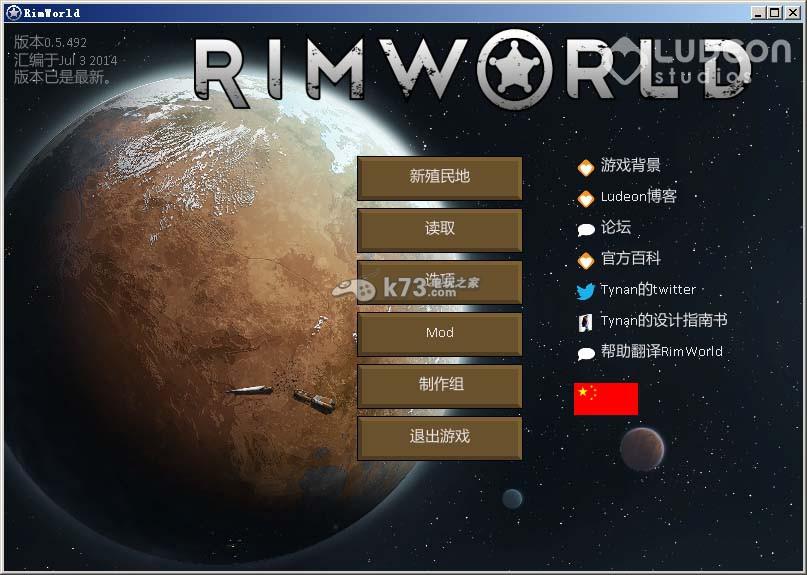 rimworld精神崩潰人處理方法