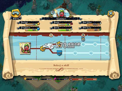 Plunder Pirates攻占島嶼時如何控兵