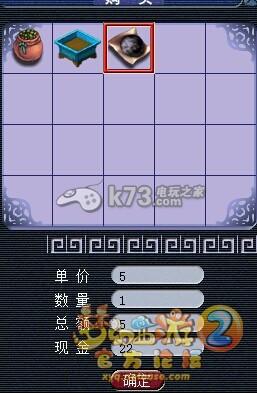 夢幻西遊2 2014國慶節活動攻略