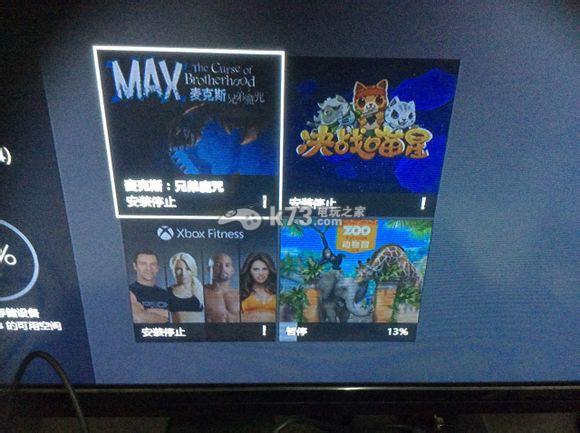 xbox one国行下载游戏安装停止 _k73电玩之家