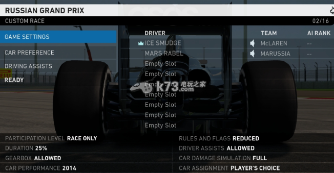 F1 2014可存檔聯機教程