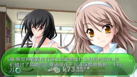 psp秋之回忆6下一篇章中文汉化版下载